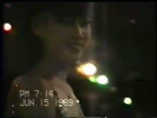 Strip Club in Seoul (VHS Movie 1989)